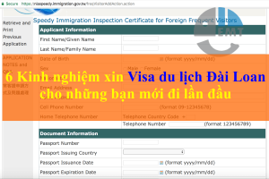 Kinh nghiệm xin Visa du lịch Đài Loan
